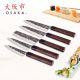 Cuchillo Verduras Osaka